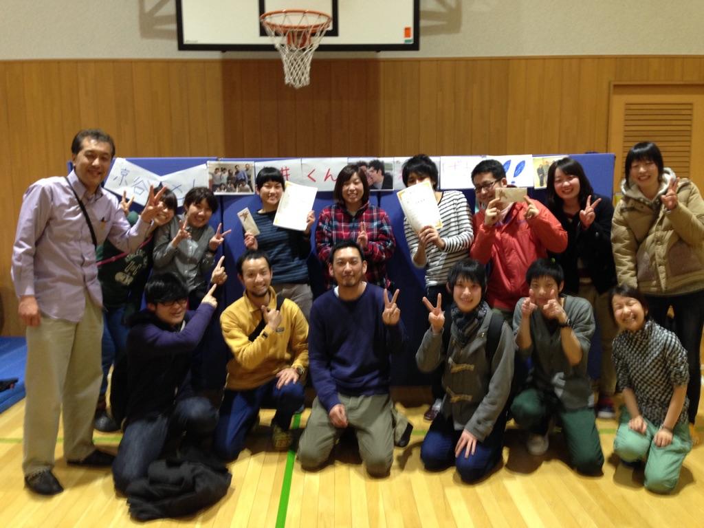 社会福祉法人はるにれの里|北海道