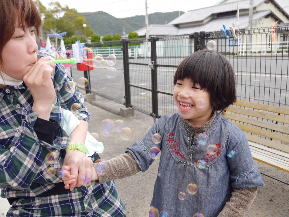 社会福祉法人閑谷福祉会|岡山