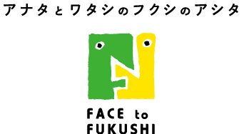 FACE to FUKUSHI