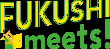 FUKUSHI meets!