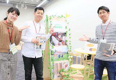 社会福祉法人 福祉楽団(千葉県)