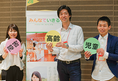 社会福祉法人 みんなでいきる(新潟県)