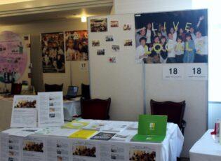 [ダイジェストレポート]アメニティフォーラム19でポスターセッションの福祉人材ゾーンの企画・運営のお手伝いをしました。
